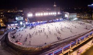 Каток стадиона Динамо