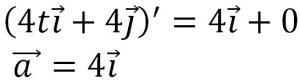 Пример решения задачи как найти вектор ускорения точки