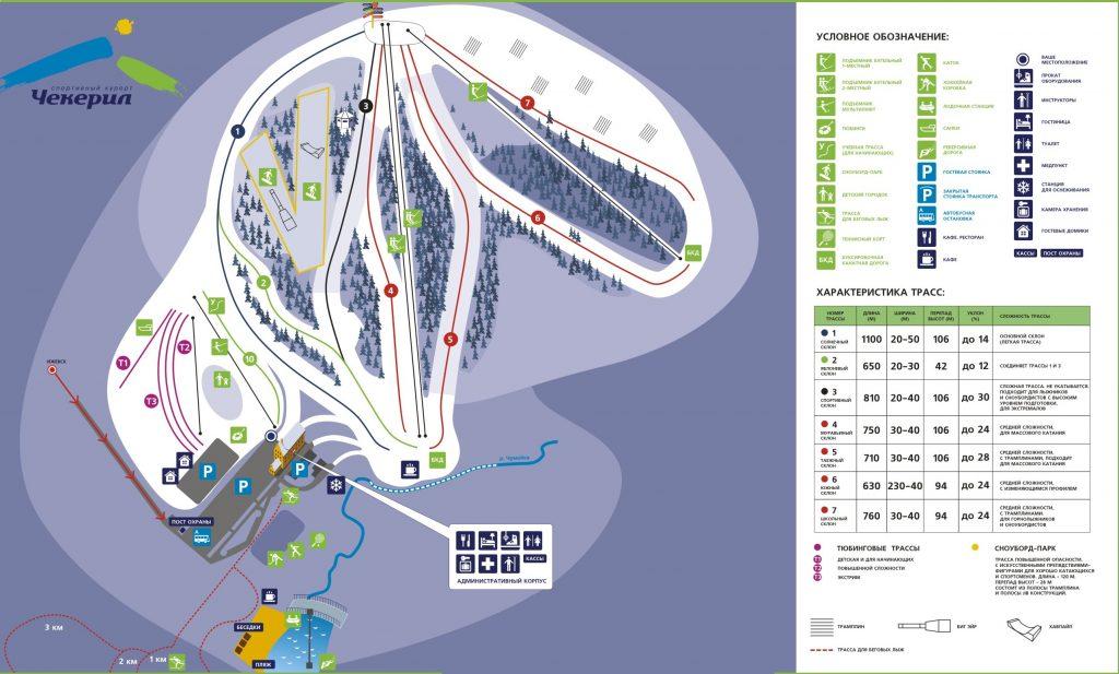 Расположение объектов и лыжных трасс в Чекериле