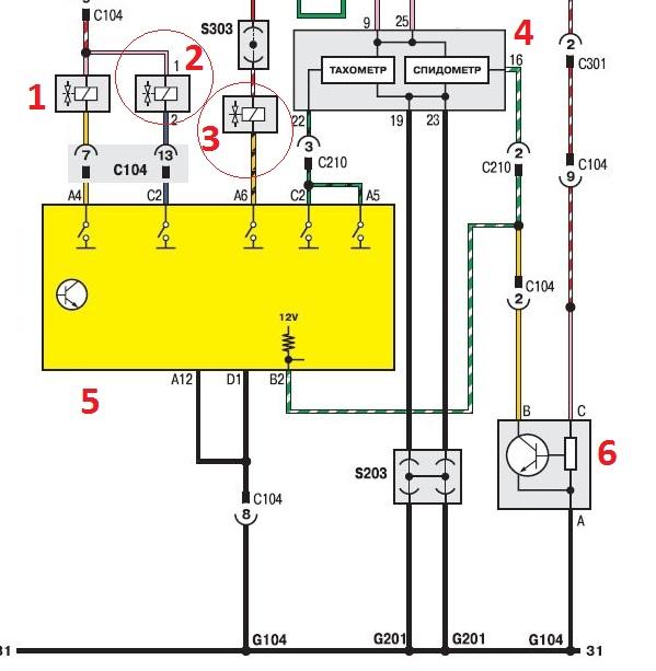 Условные изображения электромагнитного и гравитационного клапана на электросхеме