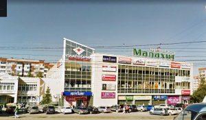 Круглосуточный магазин на Удмуртской Малахит адрес