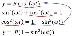 решение примера построения траектории